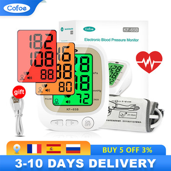 cofoe blood pressure monitor Automatic Upper Arm Blood Presure Digital Sphygmomanometer medical equipment Heart Rate beurer blood pressure monitor bm 58 medical device upper arm brand new in the original box