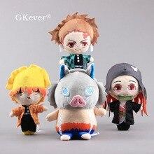 4 Pcs/set 20 cm Demon Slayer Plush Toys Cute Anime Kimetsu no Yaiba Tomioka Figure Stuffed Doll Peluche Women Kids Birthday Gift