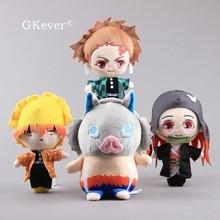 4 adet/takım 20 cm iblis avcısı peluş oyuncaklar sevimli Anime Kimetsu hiçbir Yaiba Tomioka şekil dolması bebek Peluche kadın çocuklar için doğum günü hediyesi