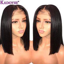 Brazylijska peruka do noszenia jako długie lub krótkie Bob prosto koronki przodu peruki z ludzkich włosów środkowa część wstępnie oskubane bielone węzłów peruka z włosów typu Remy dla kobiet