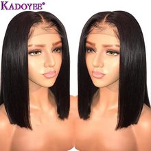 Brezilyalı peruk uzun kısa Bob düz dantel ön İnsan saç peruk orta kısmı önceden koparılmış ağartılmış knot Remy saç peruk kadınlar için