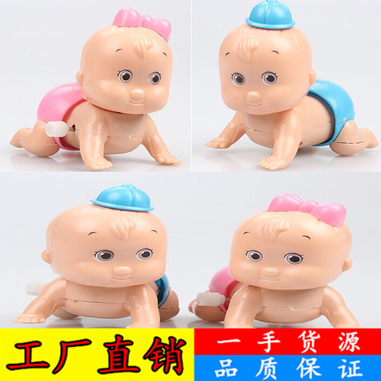 Winding Wind-up Toy Twister Butt Rotating Crawling Doll Creative Novelty Small Toy Stall Hot Selling