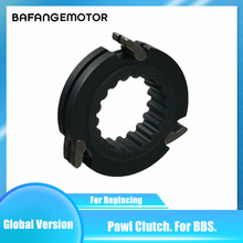 Pawl Clutch for Bafang BBS02 BBS01 BBSHD Pawl BBS Freewheel Clutch BBSHD BBS01 BBS02 Clutch Failures And Troubleshooting