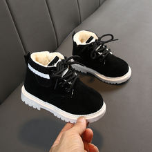 Ботинки мартинсы для мальчиков и девочек кожаные теплые ботинки