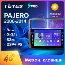 TEYES SPRO For Mitsubishi Pajero 4 V80 V90 2006-2014 Car Radio Multimedia Video Player Navigation GPS Android 8.1 No 2din 2 din(China)