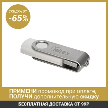Mirex SWIVEL flash drive, 4 GB, USB2.0, read up to 25 Mb / s, write up to 15 Mb / s
