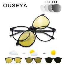 Glasses Frame Round Men's Transparent Sunglasses Reading Optical Anti Blue Light