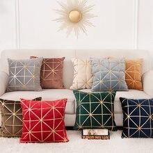 Housse de coussin classique en velours, fournitures pour la maison, taille, taie d'oreiller, 45x45cm