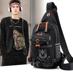 Новый тренд Wild Man Повседневная Полиэстеровая нагрудная посылка, Открытый Многофункциональный рюкзак-мессенджер, сумка через плечо