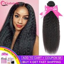 Paquets droits crépus armure brésilienne de cheveux humains paquets couleur naturelle Remy Extensions de cheveux doubles trames Gabrielle