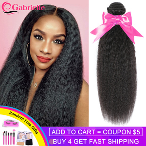 Kinky Straight Bundles Brazilian Human Hair Weave Bundles Natural Color Remy Hair Extensions Double Wefts Gabrielle