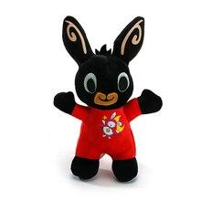 New arrival bing plush toy rabbit doll elephant animal soft friend children gift 25CM 1PCS