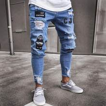 Men Jeans Pants Slim Ripped Jeans Blue Print Letter Streetwear Mens Jeans Brand Hip Hop Big Size Men Jeans Skinny Clothes New(China)