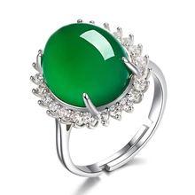 2020 Новое обручальное кольцо женское чистое зеленое овальное