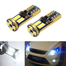 DOTAATDW 2x T10 LED W5W Samsung Car Clearance Light Bulbs For Ford fiesta focus 1 2 3 mondeo ecosport kuga(China)