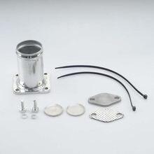 Автоматическое удаление EGR Kit/EGR, набор для удаления заготовок BYPASS для BMW E46 318d 320d 330d 330xd 320cd 318td 320td Алюминиевый Комплект для удаления катышков, ...