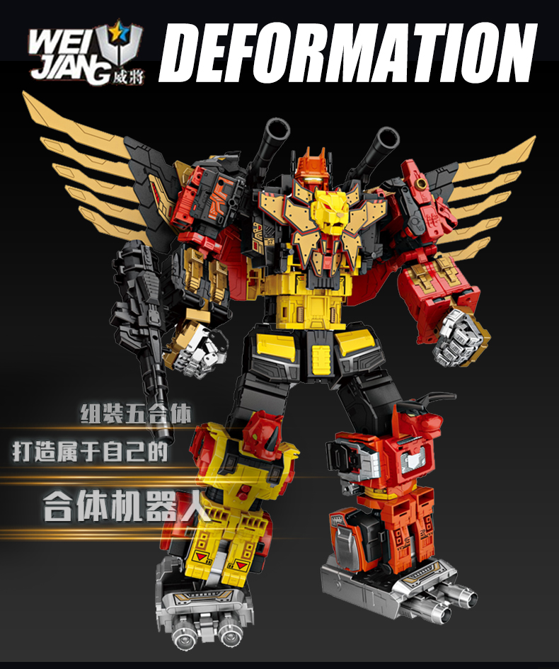 Wei Jiang Transformation predaking Giant Spirit Storm Tooth Tiger War  Figure