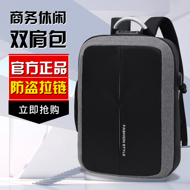 Backpack MEN'S Backpack Multi-functional Computer Bag Business Casual Large Capacity Travel Bag Anti-Theft