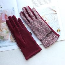 Новые женские вязаные перчатки высокоэластичные хлопковые из