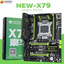 HUANANZHI X79 motherboard  golden LGA2011 ATX USB3.0 SATA3 PCI E NVME M.2 SSD support REG ECC memory and Xeon E5 processor