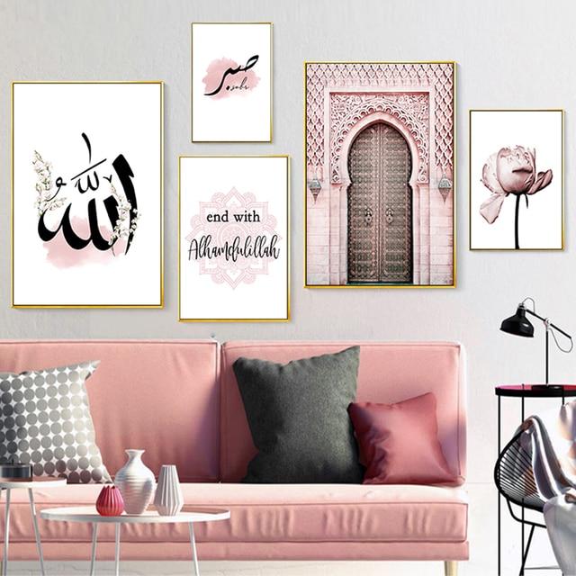 มุสลิมอิสลามโปสเตอร์Wall Artโปสเตอร์ผ้าใบอ้างดอกไม้จิตรกรรมภาพผนังโมเดิร์นอัลลอฮ์มัสยิดMinimalist Home Decor