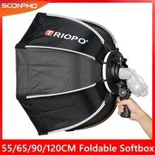 TRIOPO 55CM 60CM, 90CM 120CM Speedlite octógono portátil Softbox paraguas al Aire Libre Flash caja suave para Godox YONGNUO fotografía
