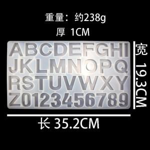 Image 2 - DIY Кристалл УФ отверждаемая эпоксидная смола цифры 26 формы для букв высокое зеркало ремесла изготовление силиконовой формы для смолы DIY ювелирных изделий Аксессуары