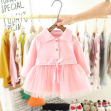 2020 New Spring Girl Dress Princess Dress Long Sleeves Lapel Button Pure Color Splicing Dress Knee-length Princess Dress Casual(China)