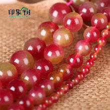 1Pc 4/6/8/10/12mm Watermelon Red Quartz Beads Round Natural Crystal Loose Spacer Necklace Bracelet DIY Jewelry Making 2103(China)