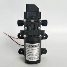 DC 12V 130PSI 6L/Min Water High Pressure Diaphragm Self Priming Pump 72W