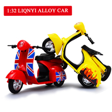 11cm Estartek Alloy Warrior Mini Small Sheep Motorcycle Model for Fans Collection and Holiday Gift toy car  toys