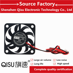 QISU/ 40 * 40 4007 * 7 mm 12 v to 5 v 4 cm ultra-thin micro dc cooling fans on the video card