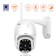 Wonsdar WIFI cámara inalámbrica 1080P H.265 de seguridad al aire libre velocidad cámara IP domo PTZ 2MP red IR tarjeta SD CamHi APP