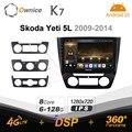 K7 Ownice 6G Ram 128G Rom Android 10,0 автомобиль радио setero для Skoda Yeti 5L 2009 - 2014 авто аудио 360 панорама оптический 5G Wi-Fi