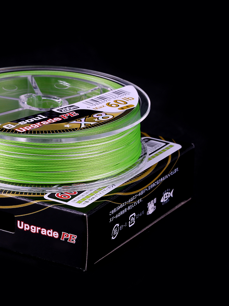8-Strands Multifilament Fishing-Line Braid X8-Upgrade 60LB 14LB Japan Ygk g-Soul Super-Strong