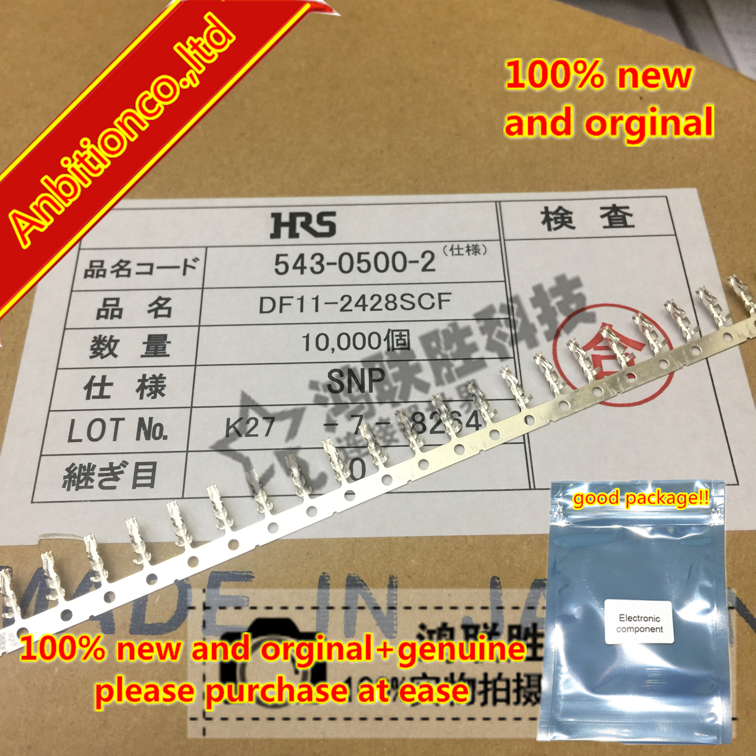 10-100pcs 100% New And Orginal Terminal DF11-2428SCF 24-28AWG In Stock