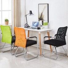 Bow Net Chair Office…