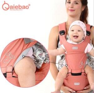 Image 3 - Aiebao portador de bebê infantil criança hipseat estilingue ergonômico frente frente frente frente canguru envoltório do bebê portador para o bebê viagem 0 36 meses
