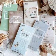 Сахарная поэма бумажный блокнот без древесины Ретро Серия bazaar