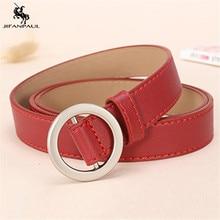 JIFANPAUL Women leather belt Round metal needleless buckle belt