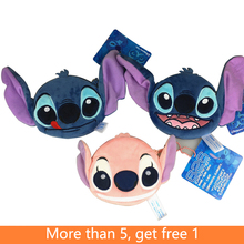 Disney Cartoon Lilo & Stitch Cute Stitch Plush bag Coin Purse Wallet Card Holder Gifts For Children