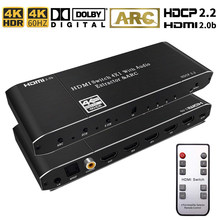2019 beste 4K HDMI 2,0 Schalter mit ARC & IR 4x1 HDMI Switch Remote 4K 60 hz 2x1 HDMI Schalter Audio Extractor Für PS4 Apple TV HDTV(China)