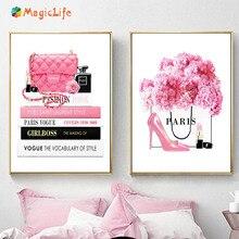 Fashion Paris Perfume Book Flower Handbag wall decor picture Canvas Painting Wall Art  painting living room unframed