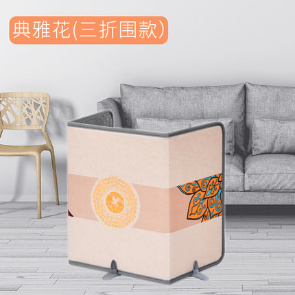 Portable electric carbon crystal infrared panel heater room heater in winter cold weather foot heater foot warmer - 2