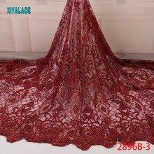 Африканская кружевная ткань последняя Высококачественная кружевная вышивка французская кружевная свадебная ткань кружево для нигерийских вечерние платья YA2896B-1