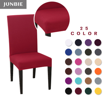 JUNBIE Elastic Chair Cover Anti-dirty Dining Room Seat Case Solid Color Kitchen Chair Slipcover Wedding Stretch Universal Size 1