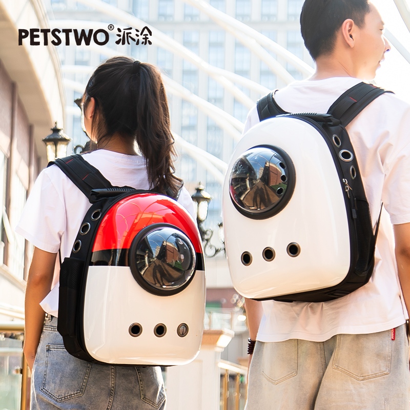 cat-backpack-transparent-space-capsule-shoulder-bag-water-resistant-outdoor-removable-mesh-shade-cover-pet-supplies-plastic