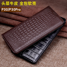 Luxury Genuine Leather Flip Case For Huawei P30 Cover Magnetic Pro Cases Phone Fundas