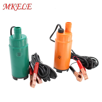 Submersible Pump DC 12V 24V Water Oil Diesel Fuel Transfer Refueling Tool 51mm 30L/min Kerosene Plastic