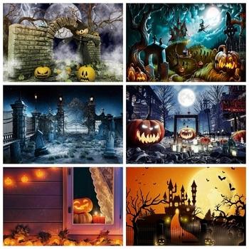 Halloween Backdrop Tombstone Castle Pumpkin Lantern Moon Bat Baby Birthday Photography Background For Photo Studio Photophone